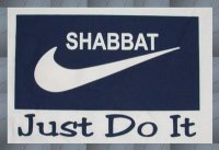 shabbat-just-do-it1